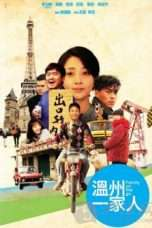 Nonton Legend of Entrepreneurship (2012) Subtitle Indonesia