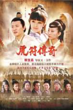 Nonton Streaming Download Drama Legend Of The Military Seal / Hu Fu Chuan Qi (2012) Subtitle Indonesia