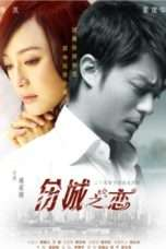 Nonton Love In The Forlorn City (2008) Subtitle Indonesia