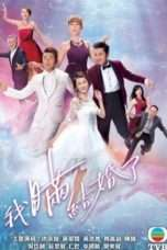 Nonton Streaming Download Drama Married But Available (2017) Subtitle Indonesia