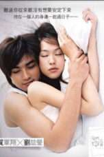 Nonton Streaming Download Drama Marry Me! (2006) Subtitle Indonesia