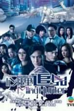 Nonton My Dearly Sinful Mind (2017) Subtitle Indonesia
