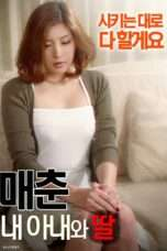 Nonton Streaming Download Drama Prostitution My Wife and Daughter (2017) Subtitle Indonesia