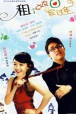 Nonton Rent a Girlfriend Home for New Year (2010) Subtitle Indonesia