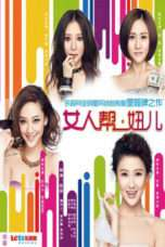 Nonton Sex And the City (2012) Subtitle Indonesia