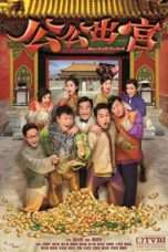 Nonton Streaming Download Drama Short End Of The Stick (2016) Subtitle Indonesia