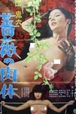 Nonton Streaming Download Drama Skin of Roses (1978) Subtitle Indonesia