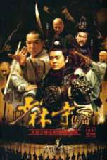 Nonton Streaming Download Drama The Legend Of Shaolin Kung Fu 2 (2010) Subtitle Indonesia