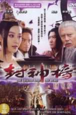 Nonton Film The Legend and the Hero Download Streaming Movie Bioskop Subtitle Indonesia