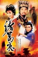 Nonton Streaming Download Drama The Legendary Prime Minister Zhuge Liang (1985) Subtitle Indonesia