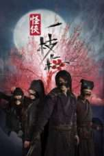 Nonton Streaming Download Drama The Vigilantes in Masks / Strange Hero Yi Zhi Mei / 怪俠一枝梅 (2011) Subtitle Indonesia