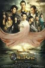 Nonton Tribes and Empires: Storm of Prophecy (2017) Subtitle Indonesia