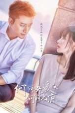 Nonton What And What A Cool Summer/ Season Love (2017) Subtitle Indonesia