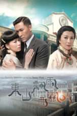 Nonton When Easterly Showers Fall on the Sunny West (2008) Subtitle Indonesia