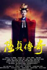 Nonton Streaming Download Drama Legend of Lu Zhen / Female Prime Minister (2013) Subtitle Indonesia