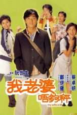 "Nonton Film My Wife Is 18 (<a href=""https://dramaserial.tv/year/2002/"" rel=""tag"">2002</a>) 