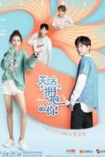 Nonton Film I can't Hug You Download Streaming Movie Bioskop Subtitle Indonesia