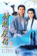 Nonton Streaming Download Drama The Condor Heroes 95 (1995) Subtitle Indonesia