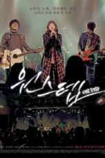 Nonton Film One Step Download Streaming Movie Bioskop Subtitle Indonesia