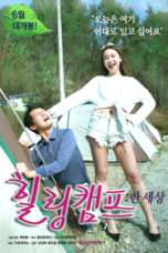 Nonton Film Healing Camp: One World Download Streaming Movie Bioskop Subtitle Indonesia