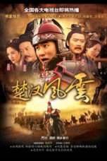 Nonton Streaming Download Drama The Story of Han Dynasty (2005) Subtitle Indonesia