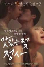 Nonton Streaming Download Drama Tasty Trap – Affair (2016) Subtitle Indonesia