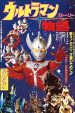 Nonton Streaming Download Drama Ultraman Story (1984) Subtitle Indonesia