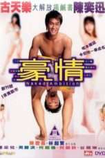 Nonton Streaming Download Drama Naked Ambition (2003) Subtitle Indonesia