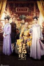 Nonton Film The Legend of Dragon Pearl Download Streaming Movie Bioskop Subtitle Indonesia