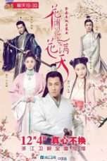 Nonton As Flowers Fade and Fly Across The Sky / 花谢花飞花满天 (2017) Subtitle Indonesia