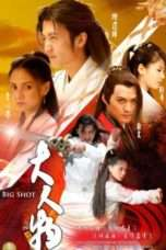 Nonton Streaming Download Drama Da Ren Wu / Big Shot (2007) Subtitle Indonesia