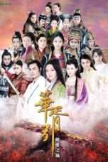 Nonton Streaming Download Drama The Lure of the Hua Xu Song / Hua Xu Yin: The City of Devastating Love (2015) Subtitle Indonesia