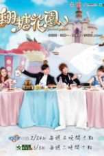 Nonton Streaming Download Drama Fondant Garden (2012) Subtitle Indonesia