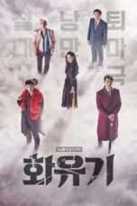 Nonton Streaming Download Drama A Korean Odyssey (2017) Subtitle Indonesia