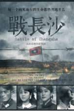 Nonton Streaming Download Drama Battle of Changsha (2014) Subtitle Indonesia