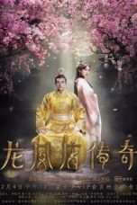 Nonton Streaming Download Drama Beauties of The King (2017) Subtitle Indonesia