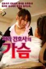 Nonton Streaming Download Drama Female Dental Assistant Presses Her Big Breasts 3 (2016) Subtitle Indonesia