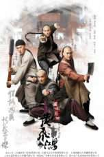 Nonton Film Huang Fei Hong Download Streaming Movie Bioskop Subtitle Indonesia