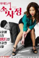 Nonton Streaming Download Drama Inside Wives Affairs (2018) Subtitle Indonesia