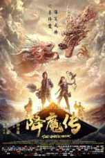Nonton The Golden Monk (2017) jht Subtitle Indonesia