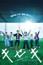Nonton Streaming Download Drama Kiseki: Sobito of That Day (2017) Subtitle Indonesia