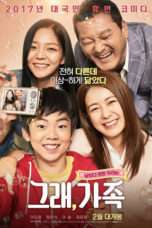 Nonton Film My Little Brother Download Streaming Movie Bioskop Subtitle Indonesia