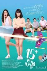 "Nonton Film 15+ IQ-Krachoot (<a href=""https://dramaserial.tv/year/2017/"" rel=""tag"">2017</a>) 