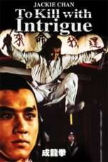 Nonton Streaming Download Drama To Kill with Intrigue (1977) Subtitle Indonesia