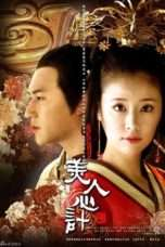 Nonton Streaming Download Drama Schemes of a Beauty (2011) Subtitle Indonesia