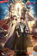 Nonton Streaming Download Drama A Step into the Past (2018) Subtitle Indonesia