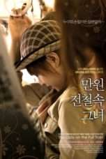 Nonton Streaming Download Drama Subway Girl (2006) Subtitle Indonesia