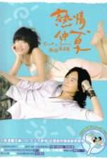 "Nonton Film Summer x Summer (<a href=""https://dramaserial.tv/year/2007/"" rel=""tag"">2007</a>) 