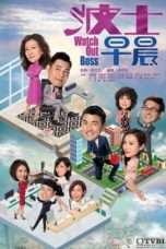 Nonton Watch Out Boss (2018) Subtitle Indonesia
