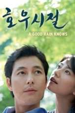 Nonton Streaming Download Drama A Good Rain Knows (2009) jf Subtitle Indonesia
